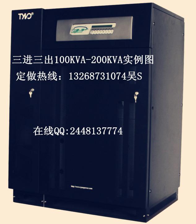 樊城區**UPS電源、**UPS電源、自主研發