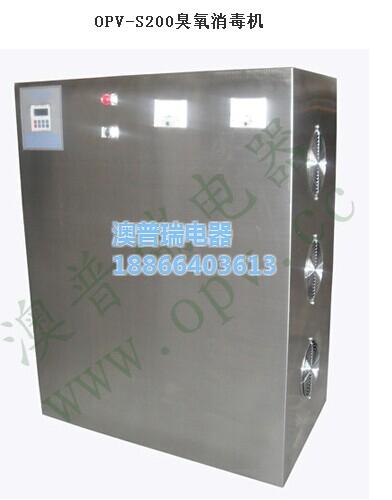 消毒,澳普瑞電器我們在成長我們很認真,水箱消毒自清理系統