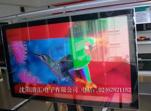 牡丹江網絡版廣告機廠家 牡丹江網絡版廣告機 譽鼎港匯電子