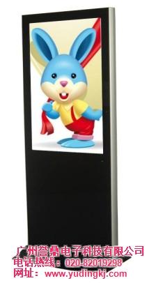 譽鼎電子*廣告機|福州立式廣告機|立式廣告機