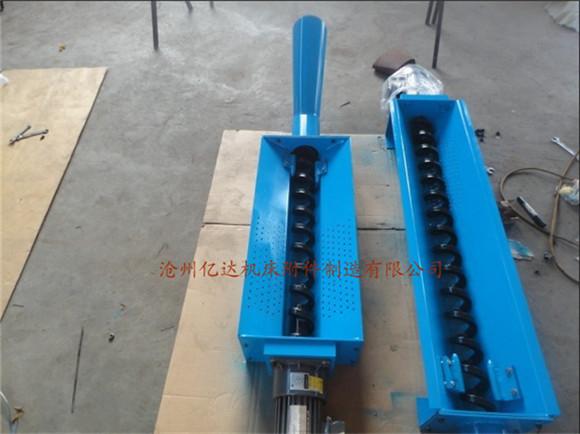 滄州億達、螺旋式機床排屑器品質、湖南螺旋式機床排屑器