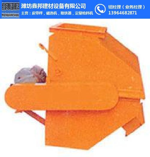 懸掛式永磁除鐵器、樂山除鐵器、鑫邦電磁除鐵器
