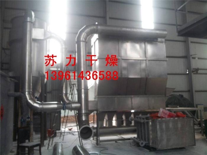 廠家成熟**、高配置明礬干燥機、明礬烘干機