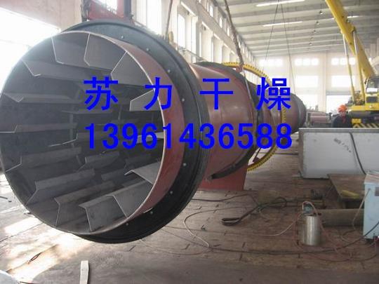 硫化鋅干燥機,成員之一硫化鋅干燥機,干燥行家精制 **商家