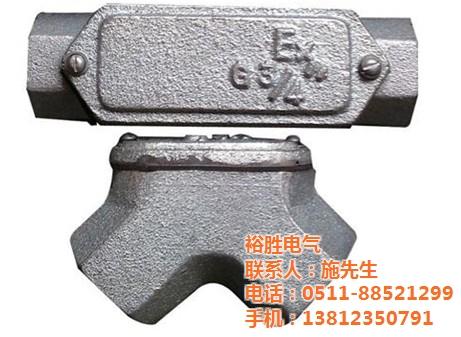 不銹鋼接線盒,接線盒,裕勝電氣防爆接線盒