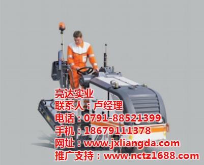 小型振動壓路機、亮達悍馬壓路機出租、萍鄉壓路機