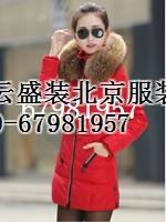 北京工礦羽絨服廠家定做+祥云盛裝長款羽絨服◆天津活里活面棉服