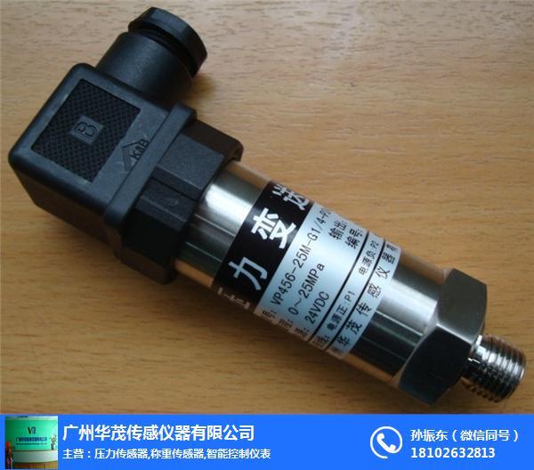 節能汽車尾氣壓力傳感器_廣州華茂 在線咨詢 _昆明壓力傳感器