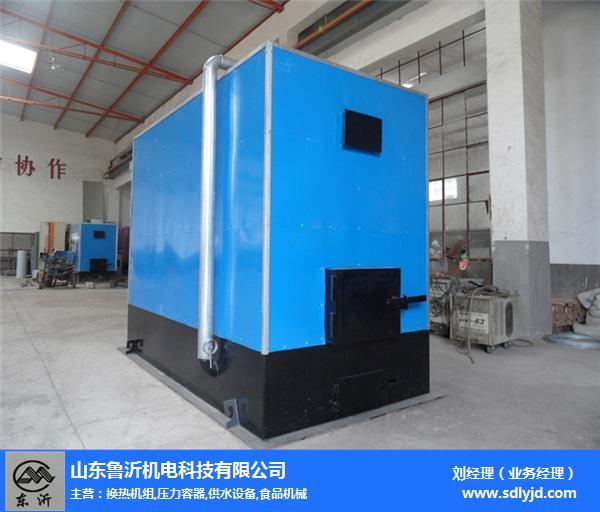 北海干燥設備、魯沂機電科技、真空冷凍干燥設備