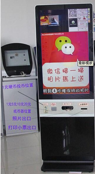 微信打印機_威沃電子_北京微信打印機廠家