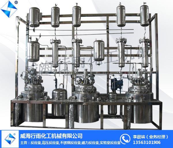 實驗室哈氏合金反應釜-哈氏合金反應釜-威海行雨化機