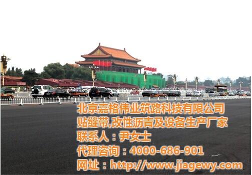 裂縫灌縫膠、北京嘉格 已認證 、灌縫膠