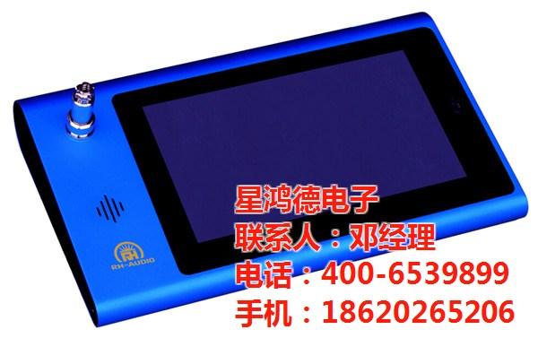 演講數字網絡音頻設備采集器,星鴻德電子,陽江數字網絡音頻設備