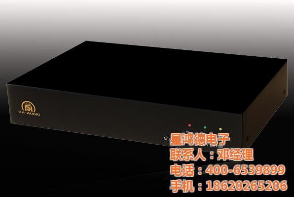 數字調諧器生產_星鴻德電子_陽江數字調諧器