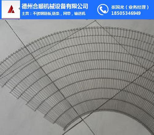 门头沟区乙型网带 悦达链网可以选择厂家 乙型网带应用输送设备