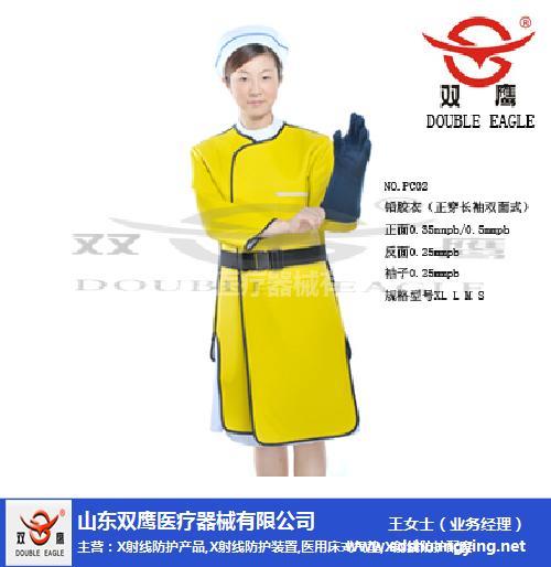 X射線防護褲頭|X射線防護褲頭長袖鉛防護服|雙鷹醫療器械