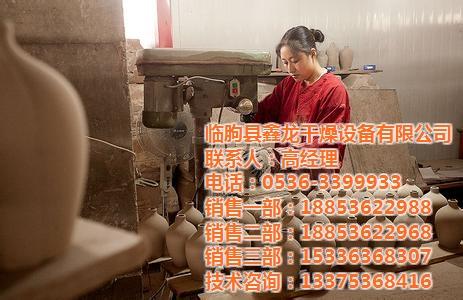 装饰陶瓷瓶_牡丹江     陶瓷瓶_临朐鑫龙干燥