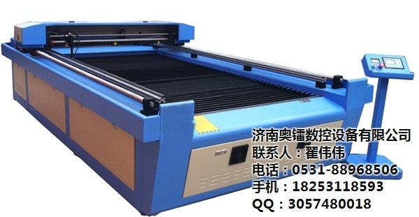 齊村避光墊切割機|奧鐳激光|避光墊切割機生產廠家