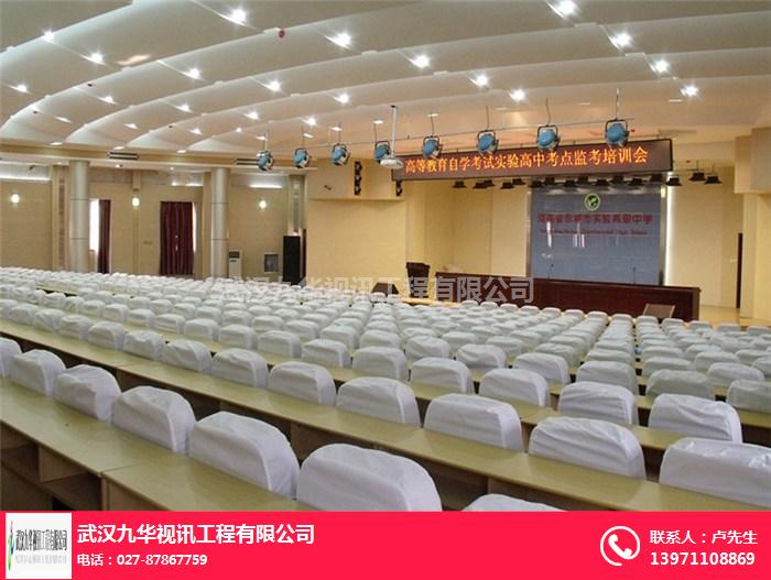 張灣區 多媒體|多媒體會議系統|武漢九華視訊 **商家