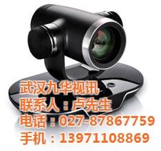 視頻會議的攝像機|武漢九華視訊 已認證 |視頻會議