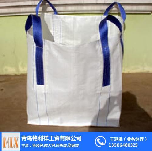 吊帶集裝袋 遼寧省集裝袋 銘利祥工貿