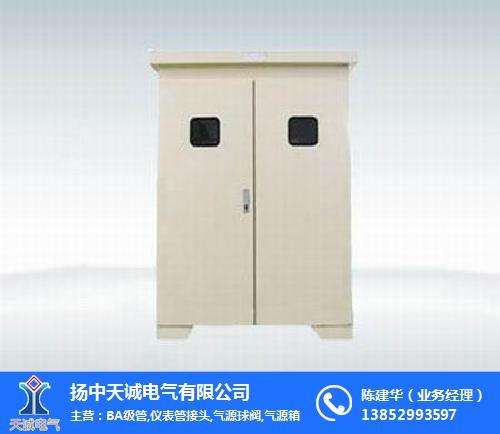 天誠電氣儀表保溫保護箱定制、保溫保護箱、保護箱