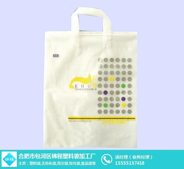 *市塑料袋定制背心,合肥塑料袋定制,錦程塑料 查看