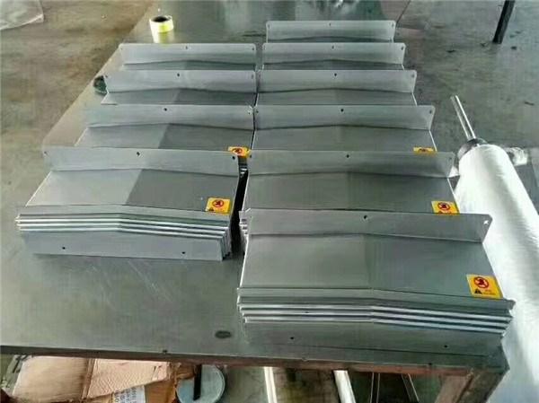 武威鋼板防護罩-奧蘭機床附件護板-鋼板防護罩統稱