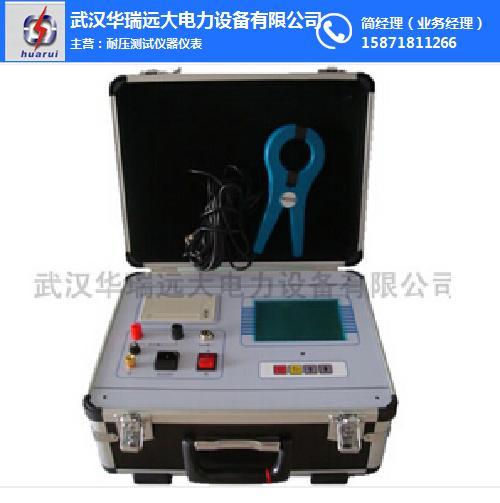 電容電感測試儀廠家,武漢華瑞遠大 在線咨詢 ,電容電感測試儀