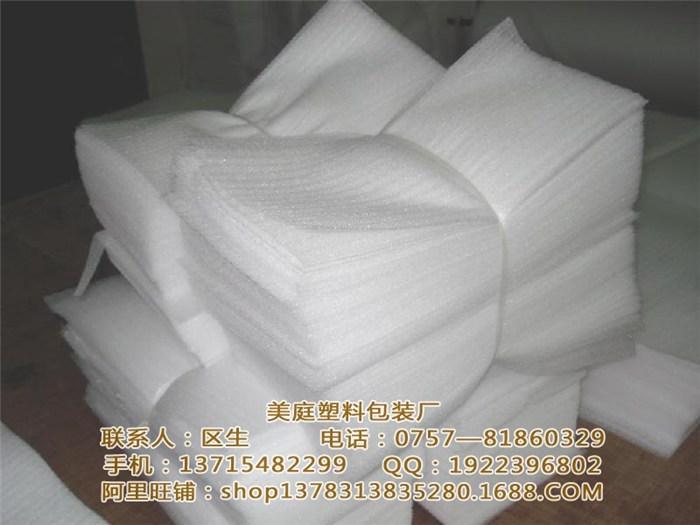 家具珍珠棉_珍珠棉_美庭塑料包装