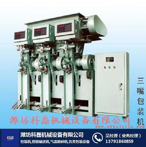 全自動水泥包裝機傳感器_全自動水泥包裝機_科磊機械設備