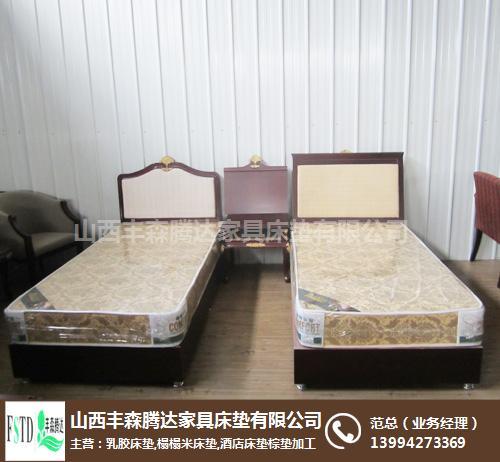 宾馆床垫厂、宾馆床垫、丰森腾达