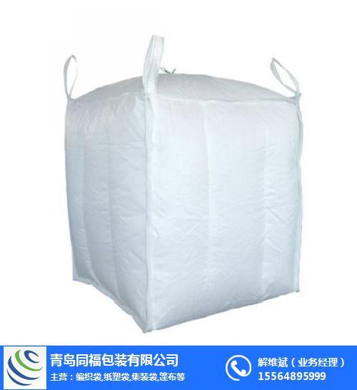 集裝袋 價格_同福包裝 已認證 _集裝袋