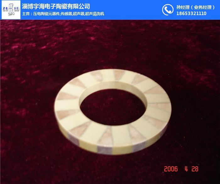 壓電陶瓷傳感器輸出電壓|淄博壓電陶瓷