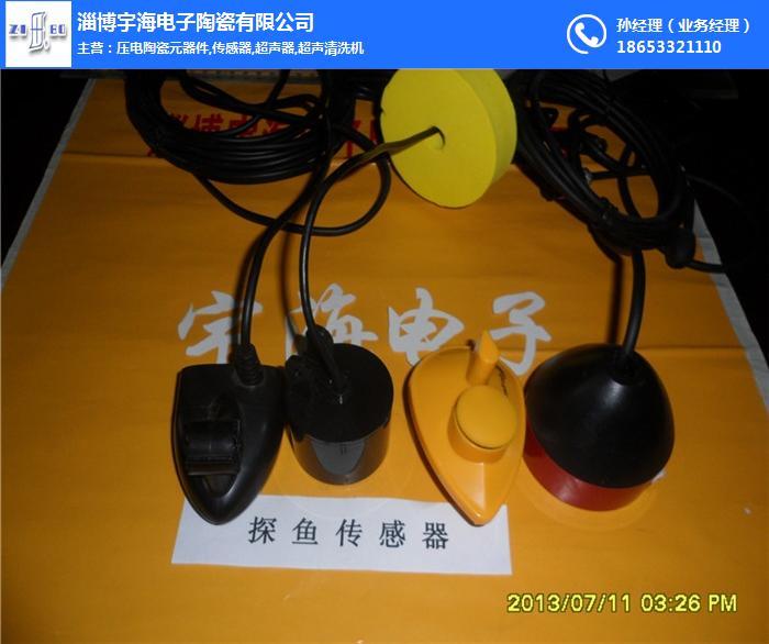 壓電陶瓷性能__淄博壓電陶瓷