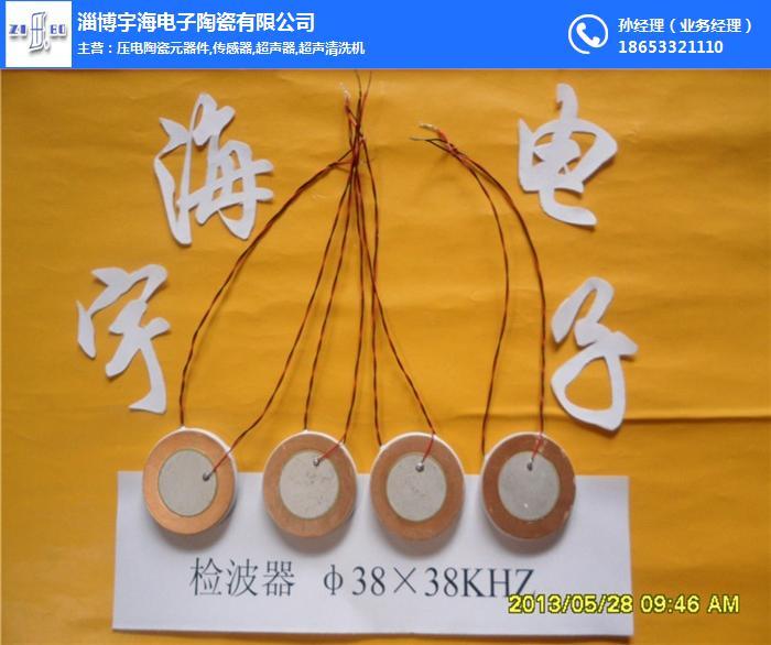 壓電陶瓷 元器件|淄博壓電陶瓷|