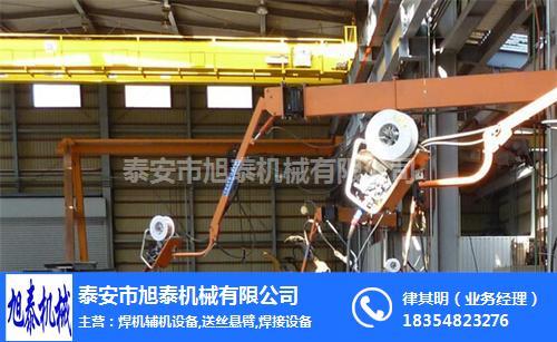 廠家**二氧化碳焊機升降架,旭泰機械 已認證 ,焊機