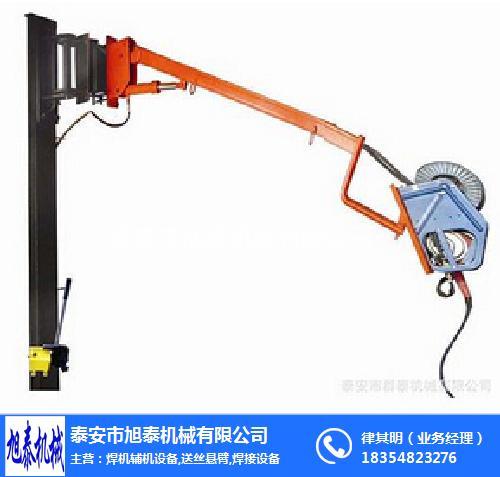 保護焊機懸臂可以選擇,焊機,山東泰安旭泰機械