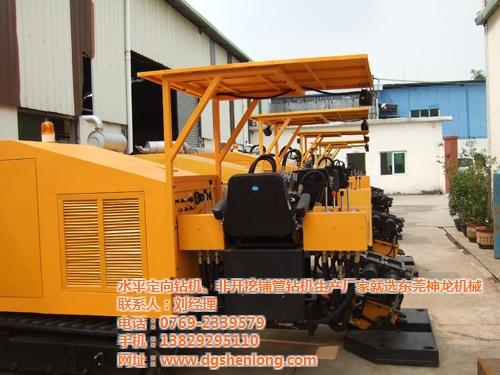非開挖鋪管鉆機價格,非開挖鋪管鉆機,非開挖鋪管鉆機廠家