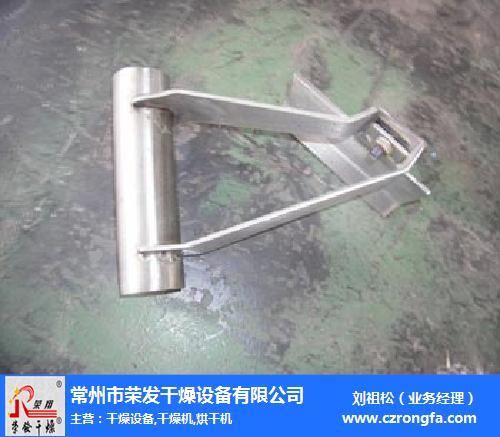 盤式烘干機詳解、烘干機、常州榮發干燥