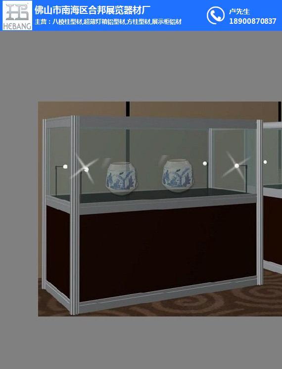 玉器展示柜,合邦展览器材 已认证 ,展示柜
