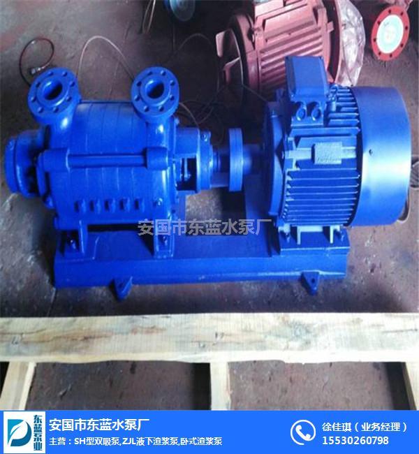 保定鍋爐給水泵_鍋爐給水泵_永昌泵業 認證商家