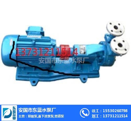 天津漩渦泵,40w90漩渦泵,永昌泵業 認證商家