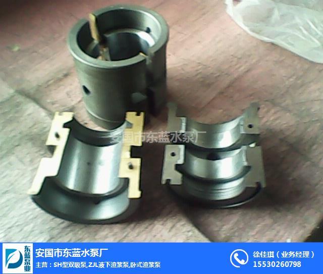 雙吸泵軸瓦、北京軸瓦、永昌泵業