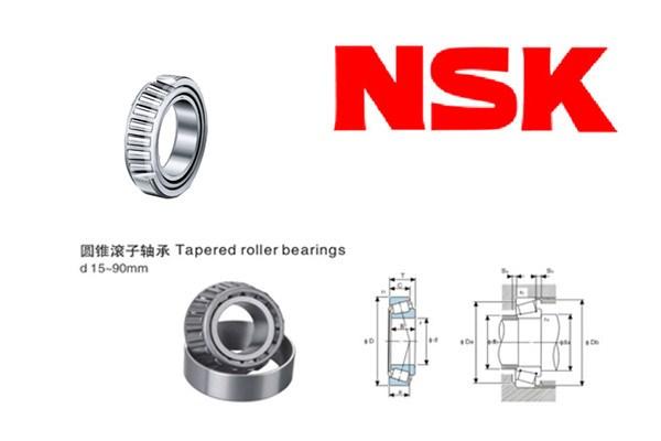 NSK發電機軸承,日本NSK,進口軸承型號,價格