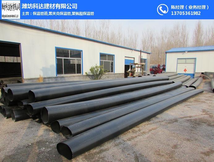 高密度聚乙烯直埋保温管道|科达地埋保温管工程施工|保温管道