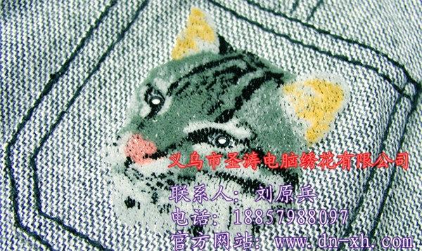 牙刷绣花章,杭州牙刷绣,圣涛电脑绣花