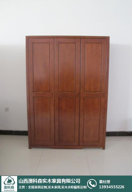 卧室实木家具六件套、澳科森实木家具、长治卧室实木家具