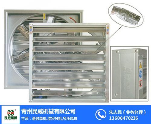 燃煤熱風機造價_風機_青州民威機械