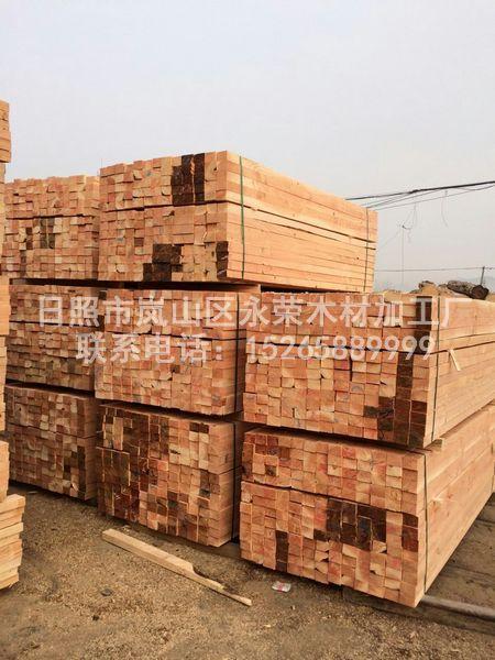 日照永榮木業有限公司